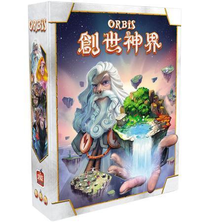 創世神界 Orbis 繁體中文版 高雄龐奇桌遊 正版桌遊專賣 玩樂小子