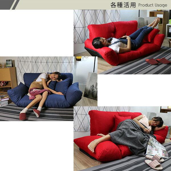 雙人沙發  貴妃椅  扶手沙發《日系扶手雙人沙發床椅》-台客嚴選 6