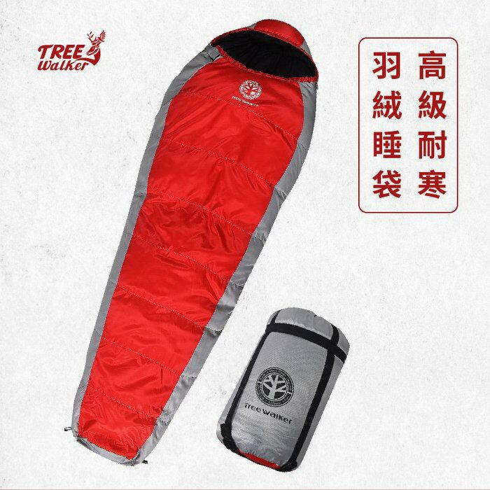 【TreeWalker 露遊】高級耐寒羽絨睡袋 單人睡袋 保暖睡袋 羽絨睡袋 人型睡袋 耐寒睡袋 適合登山露營 保暖