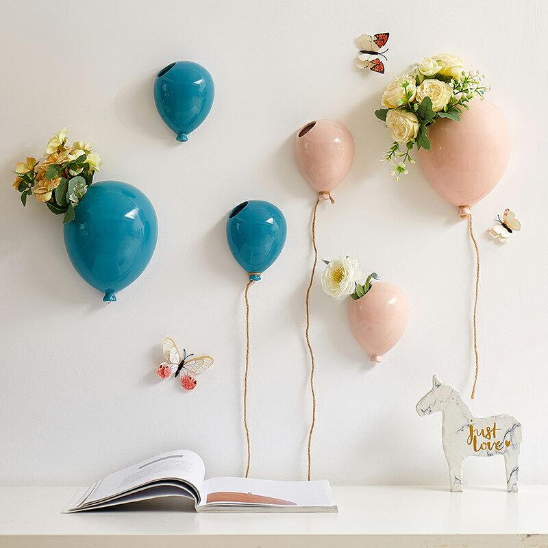 北歐幼兒園教室牆面仿真植物ins裝飾創意牆上掛飾網紅奶茶店壁掛SGBS3 艾琴海小屋