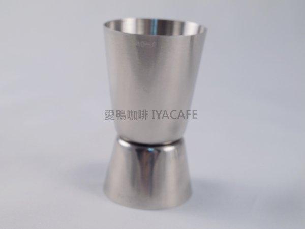 《愛鴨咖啡》不銹鋼 雙頭 刻度 量杯 調酒工具 20/40cc