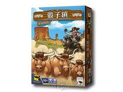 骰子鎮 牛仔競技擴充 Dice Town Cowboy 繁體中文版 高雄龐奇桌遊 正版桌遊專賣 新天鵝堡