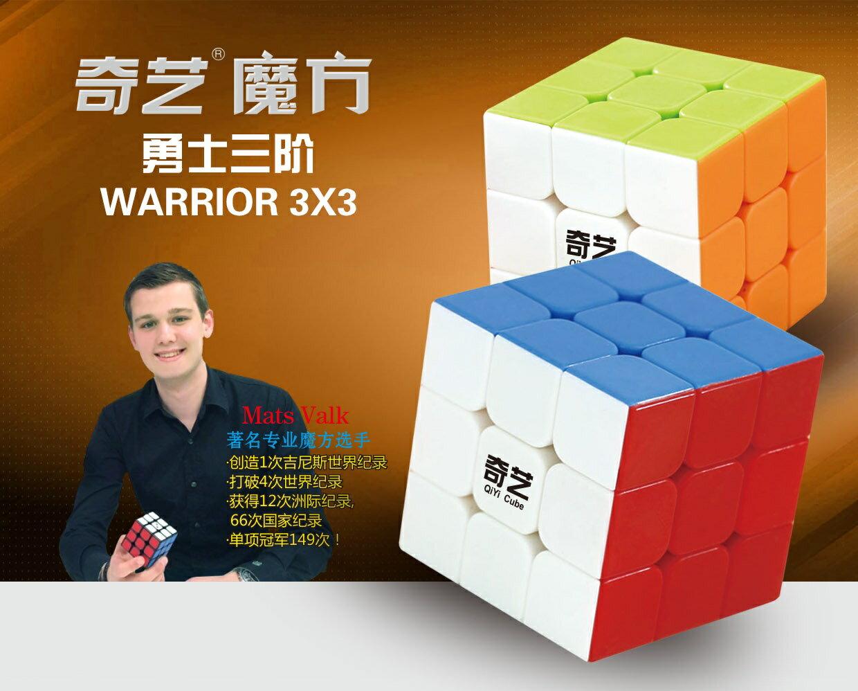 魔方格 勇士三階魔術方塊 169(螢光色5.7cm) / 一個入(定100) 比賽專用 奇藝三階魔方 3x3x3-鑫-首CS84912 3