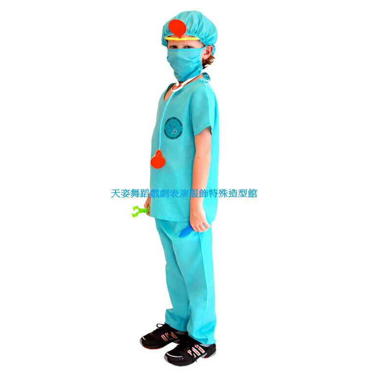 B-0019外科醫生服裝化裝舞會表演造型服(M/L/XL)