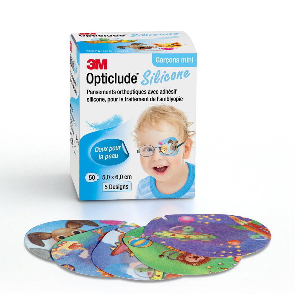 3M 矽膠護眼貼設計款(男孩/小尺寸)7100223184★3M FUN4購物節 ★299起免運