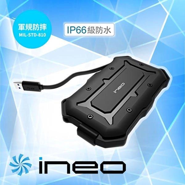 ~新風尚潮流~ 傳揚 ineo USB 3.0 軍規 防水 防摔 抗震 2.5吋 行動硬碟