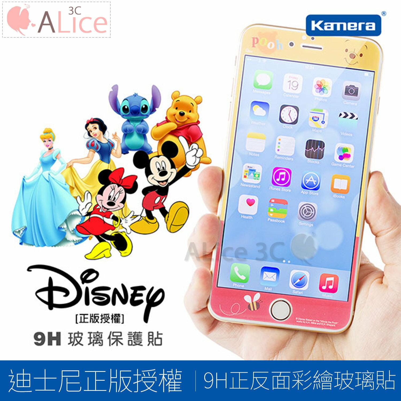 Apple iPhone 6 迪士尼 滿版 9H 玻璃保護貼【A-I6-017】正版授權 正反面 彩繪貼 4.7吋 - 限時優惠好康折扣
