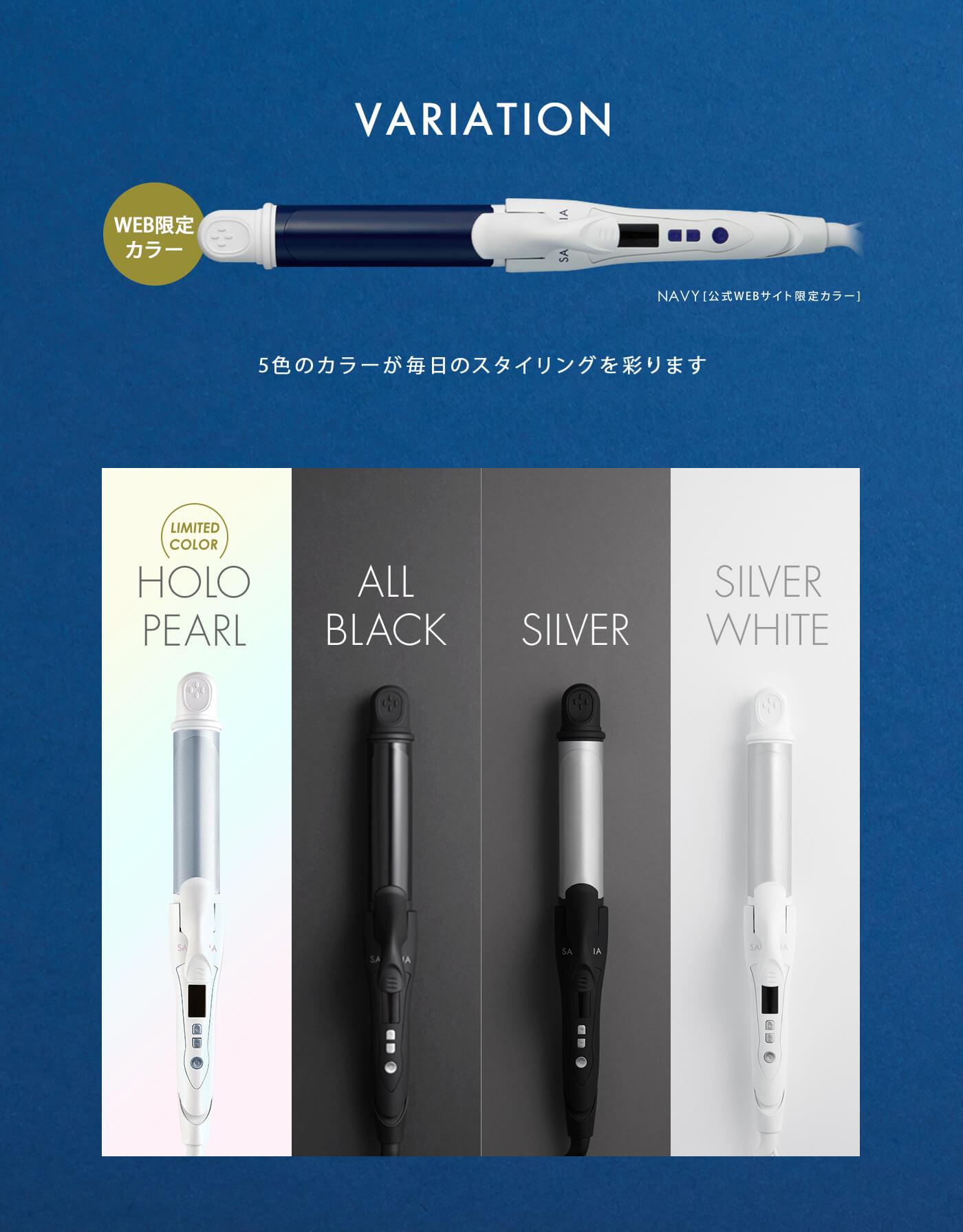 日本SALONIA / sl-002A /  2way 直捲棒32mm / 國際電壓 / -日本必買 日本樂天代購(3218*0.5) 2