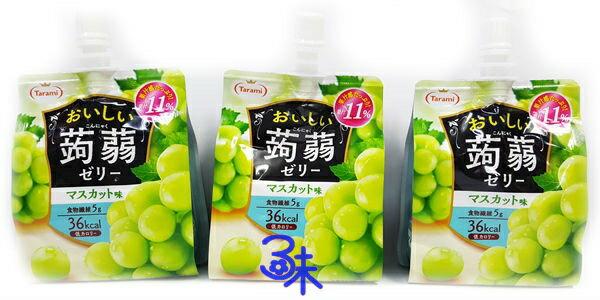 (日本) Tarami 吸吸蒟蒻果凍-白葡萄 (達樂美果凍飲便利包 - 白葡萄 蒟蒻青葡萄吸管果凍 ) 1組 3 個 (150公克 *3個) 特價 159 元 【4955129014901】