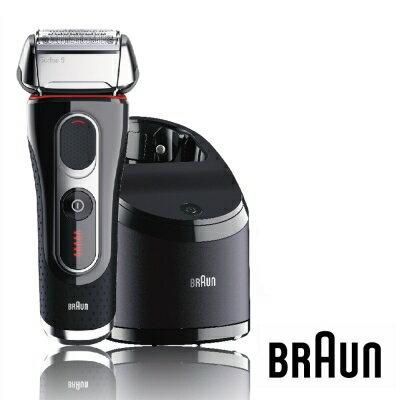 全新 德國百靈 Braun 5090CC-P 5090CC 電鬍刀 5系列 靈動貼面電鬍刀 刮鬍刀 父親節 禮物