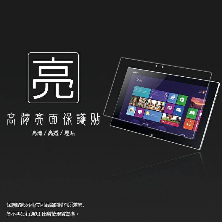 亮面螢幕保護貼 SONY VAIO Tap 11吋 平板保護貼 亮貼 亮面貼 保護膜