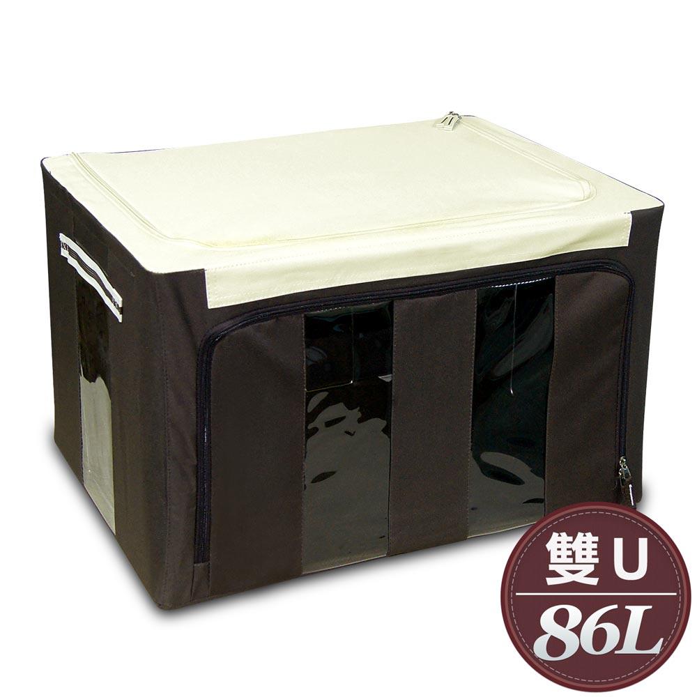 WallyFun 第三代雙U摺疊防水收納箱86L (棕色) ★★全新設計200kg超強荷重★★