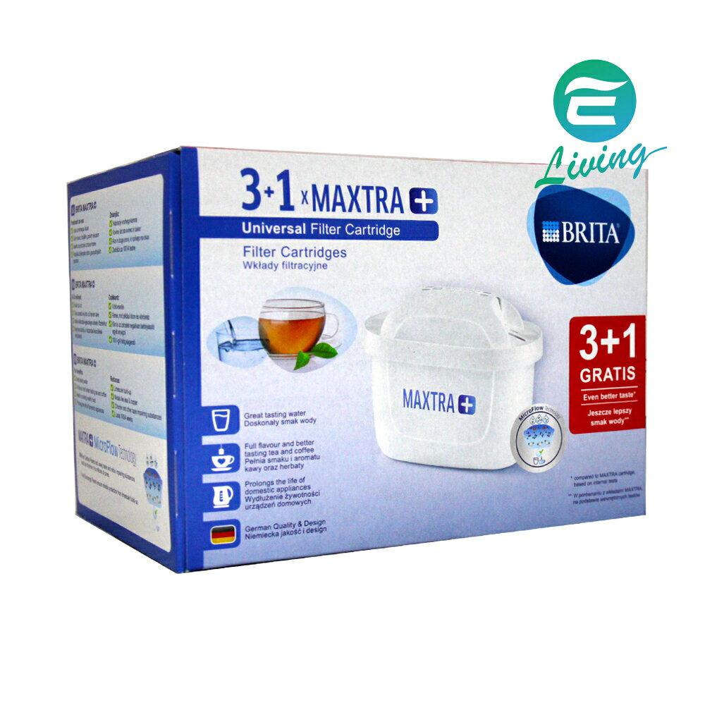 BRITA MAXTRA+ 濾水壺專用濾芯濾心 4週長效型 (一盒4顆) 【超取免運】