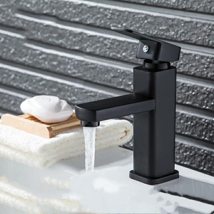 黑色衛生間浴室櫃洗臉盆洗手盆臺上盆面盆單把單孔冷熱水龍頭 概念3C