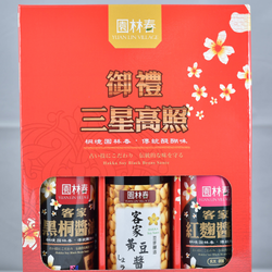 園林春嚴選年節禮品/三星高照禮盒(黑桐醬油+客家黃豆醬油+紅麴醬油)