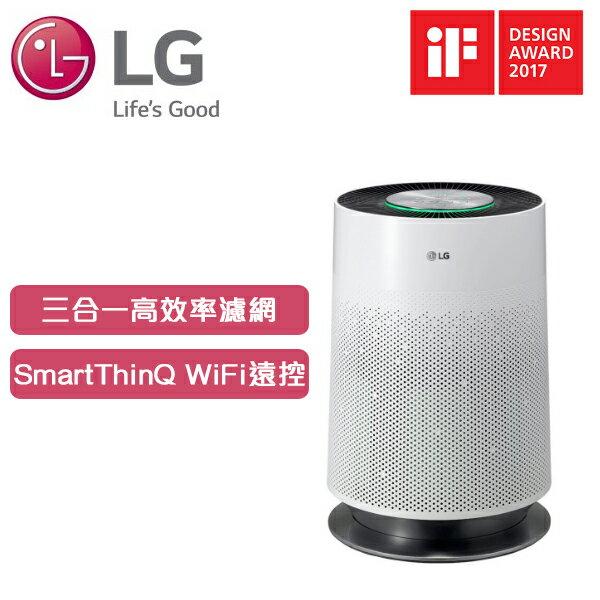【滿額領券折$650】LG樂金 360空氣清淨機 AS551DWS0