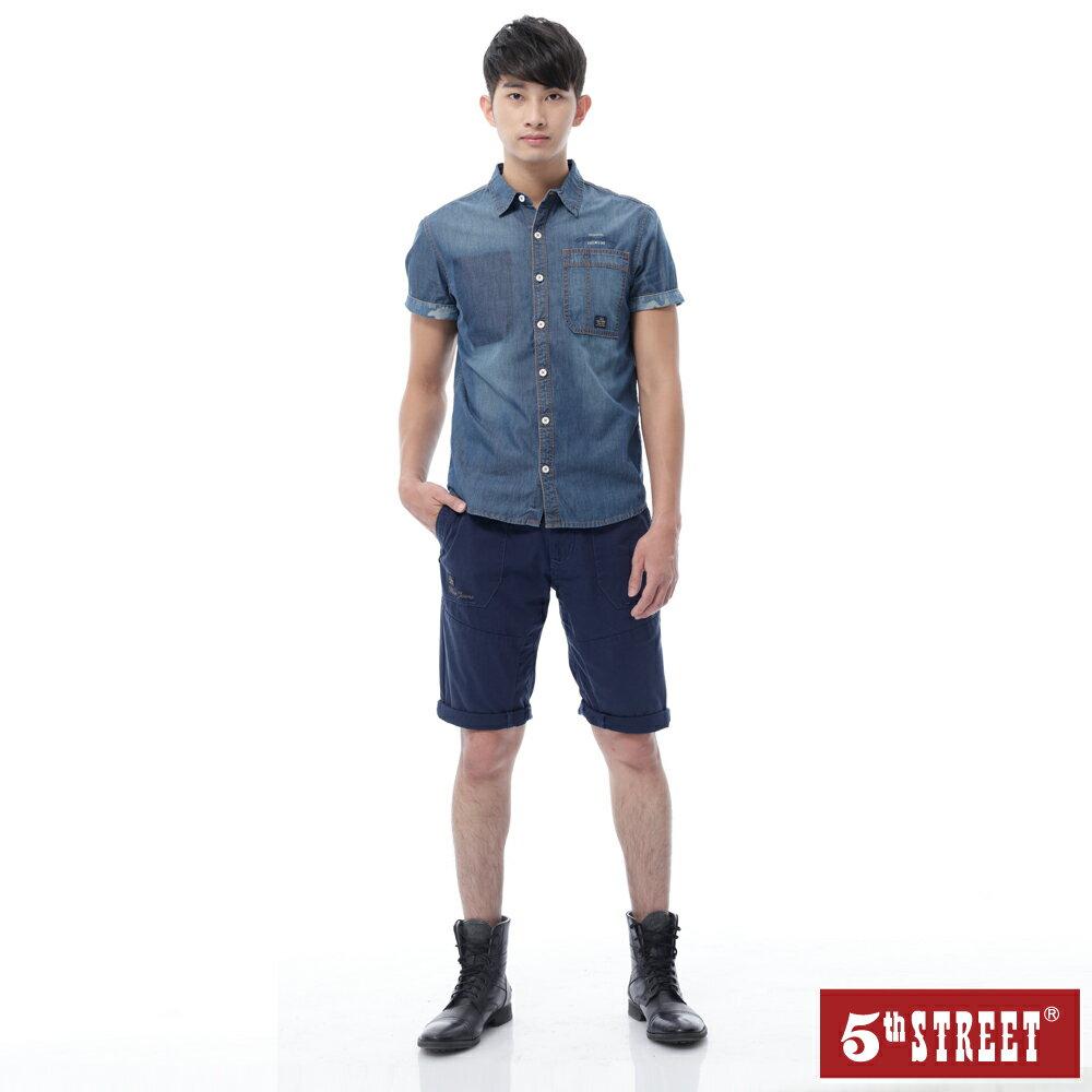 【5th STREET】男街霸粗線短褲-丈青 2