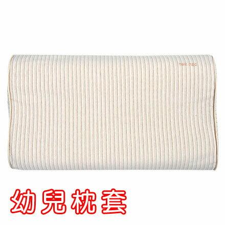 【悅兒樂婦幼用品舘】nac nac 有機棉系列 3D透氣幼兒枕套【不含枕頭】