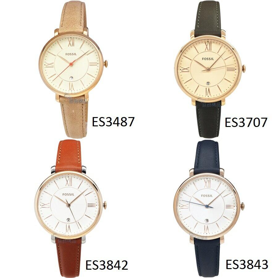 FOSSIL 女錶 ES3487 ES3707 ES3842 ES3843 日期 玫金框 36mm【錶飾精品】