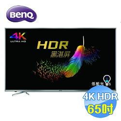 BENQ 65吋4K黑湛屏LED液晶電視 65SY700 【送標準安裝】