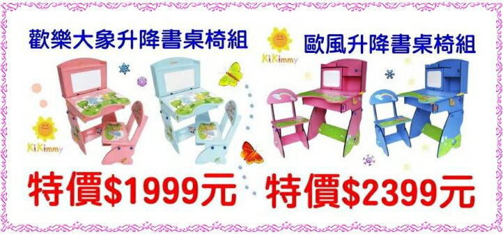 麗嬰兒童玩具館 - 限時優惠好康折扣