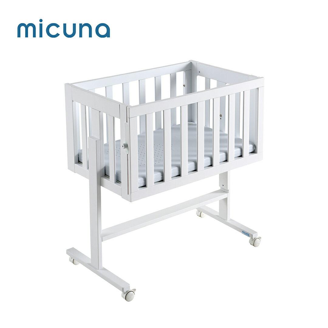 歐洲嬰兒床★micuna 西班牙手工多功能嬰兒床/嬰兒搖床 (含床墊+床圍)-CODODO I-MO-1639
