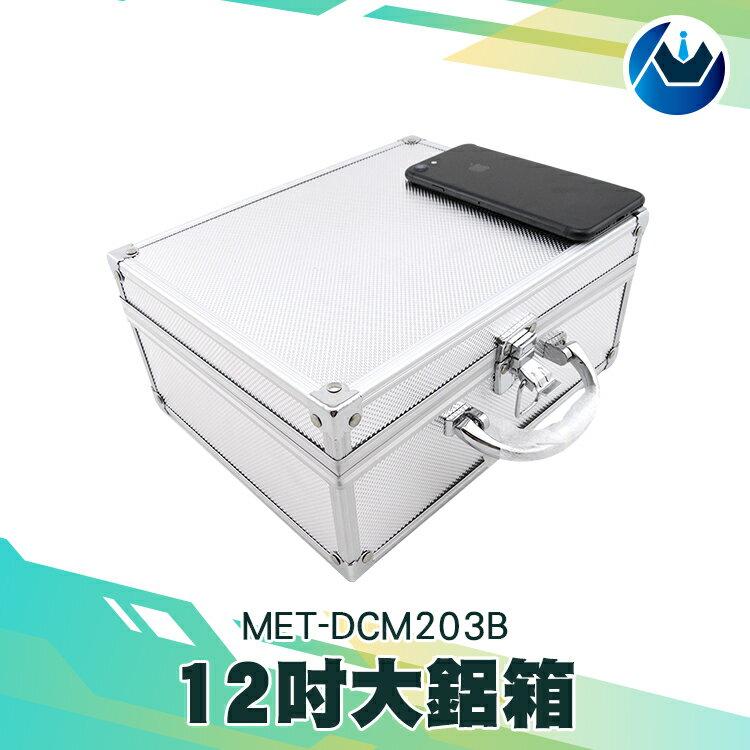 《頭家工具》大鋁箱 儀器收納箱 鋁合金工具箱有海綿 現金箱 保險箱收納箱 鋁製手提箱 證件箱 展示箱