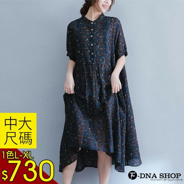 加大尺碼★F-DNA★格紋開扣立領長版短袖洋裝(藏青-L-XL)【HG22011】 0