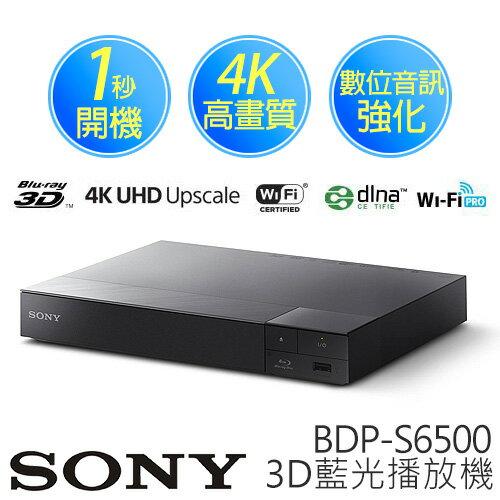 SONY 新力 3D/4K/WiFi 藍光播放機 BDP-S6500