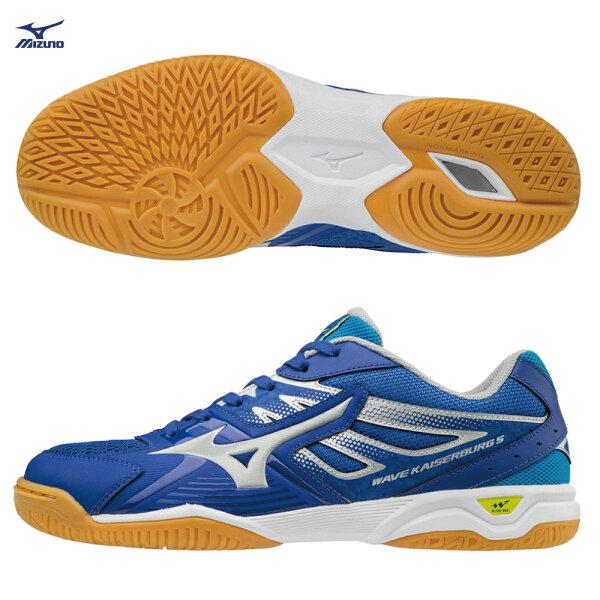 81GA182003(藍X銀)WAVEKAISERBURG5桌球鞋【美津濃MIZUNO】