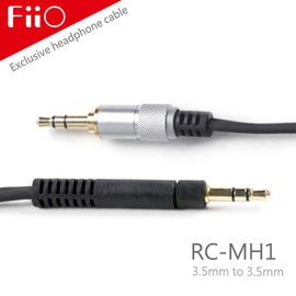 【FiiO RC-MH1 3.5mm耳機通用升級線】採用日本Oyaide PCOCC-A線材 PHILIPS X1/SONY 1R/V-MODA M80/M100耳機可使用【風雅小舖】