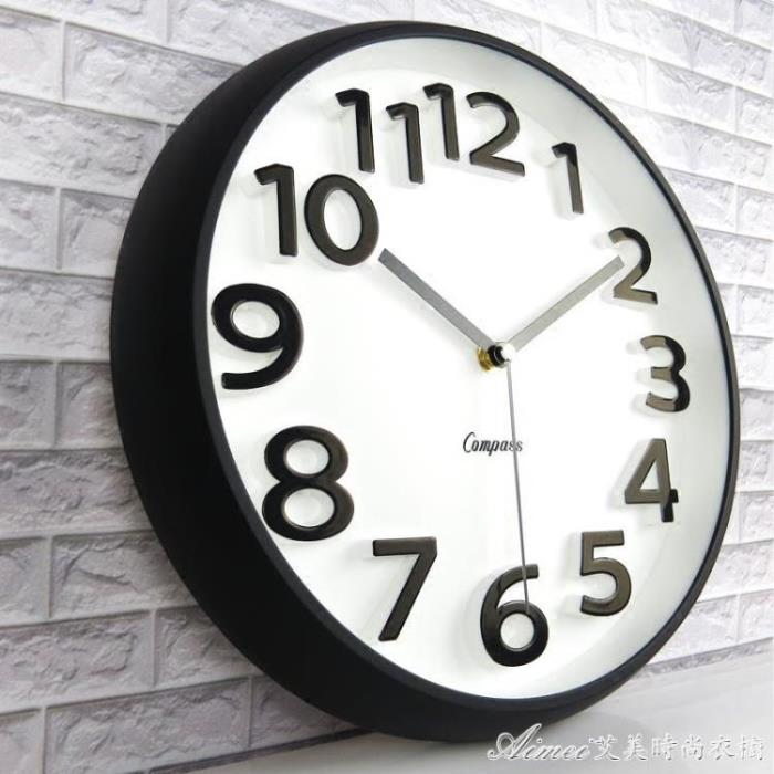 掛鐘客廳靜音現代簡約圓形時鐘個性創意時尚立體石英鐘錶