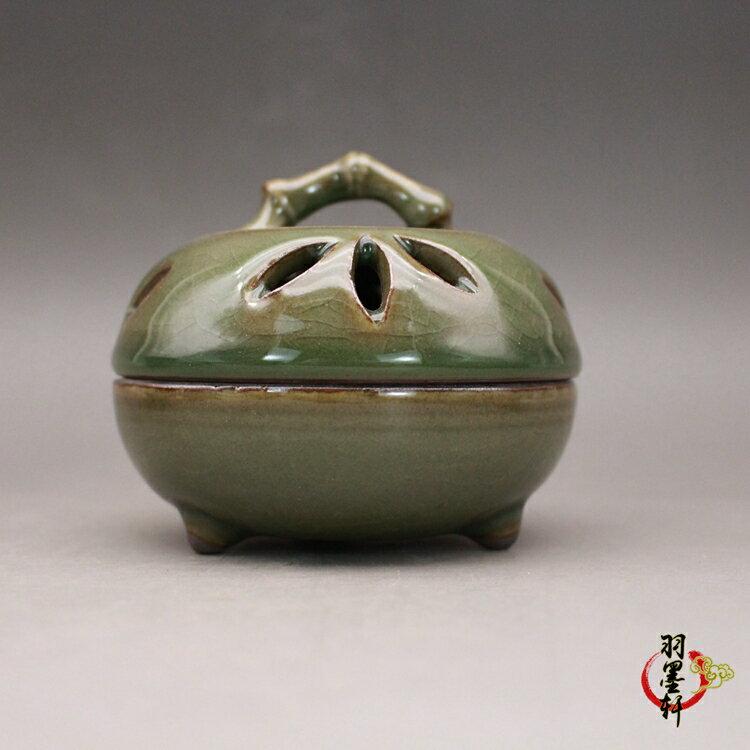 古玩瓷器收藏 宋龍泉窯青釉刻花香薰蓋罐 古董仿古陶瓷器收藏擺件
