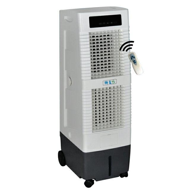 <br/><br/>  【獅皇】微電腦定時遙控水冷扇(30公升) MBC2000<br/><br/>