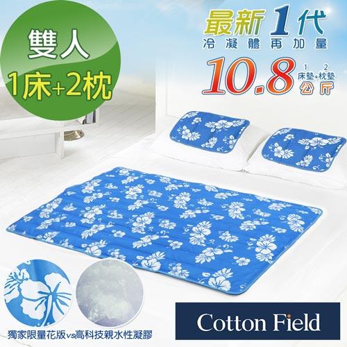 【夏威夷花】酷涼冷凝床墊組(1床+2枕)
