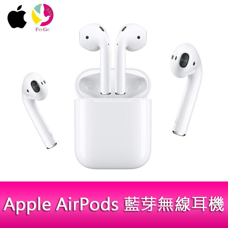 Apple 蘋果 AirPods 藍芽耳機 無線耳機(第一代) 台灣公司貨▲最高點數回饋23倍送▲
