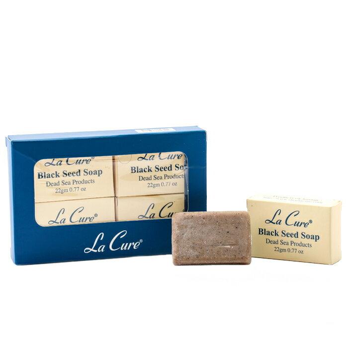 La Cure~藍琪兒~Dead Sea 礦物黑籽皂 小皂組22g個  一組4個