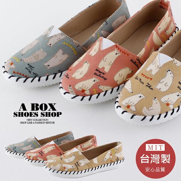 【AW2329】圓頭包鞋套腳穿脫懶人鞋可愛北極熊塗鴉布面設計MIT台灣製2色