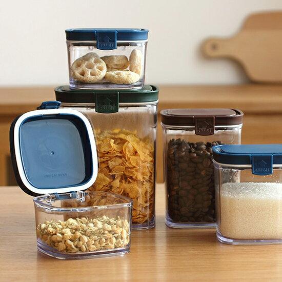 ♚MY COLOR♚智感彈蓋透明密封罐1500ML 五穀 雜糧 食品 保鮮 廚房 收納 密