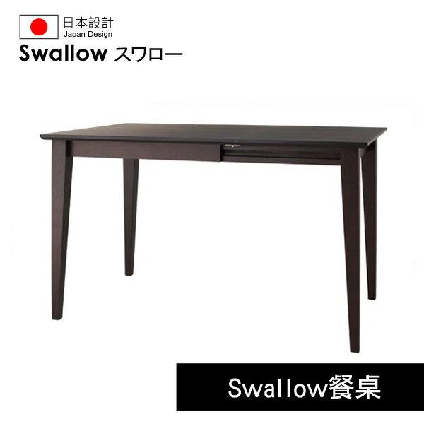 【台灣Swallow】日本設計延伸餐桌_餐桌(只有餐桌) - 限時優惠好康折扣