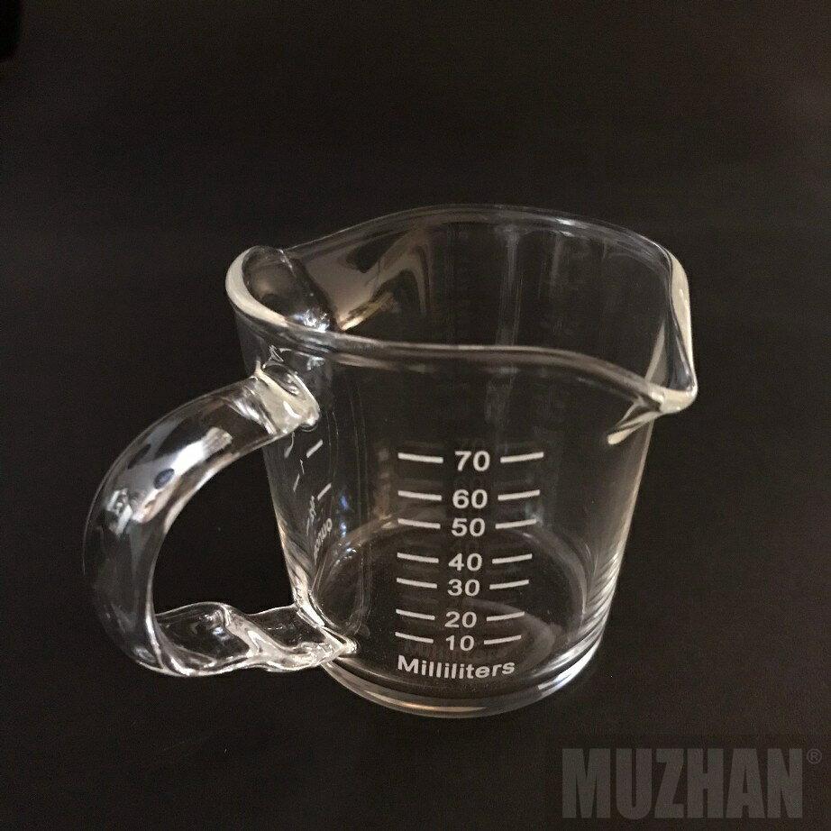 【沐湛咖啡】耐熱玻璃 雙口量杯80ml 盎司杯 刻度量杯 濃縮咖啡杯 耐熱玻璃杯 80CC刻度 有柄量杯