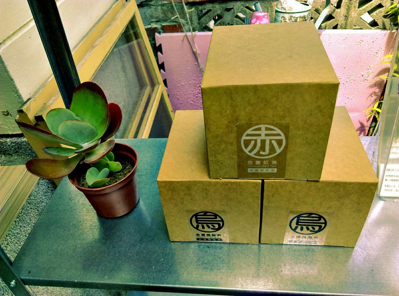 金萱蜜香紅茶 20包/盒【荳荳魚咖啡】安心健康好茶/台灣茶 宜蘭茶區栽種