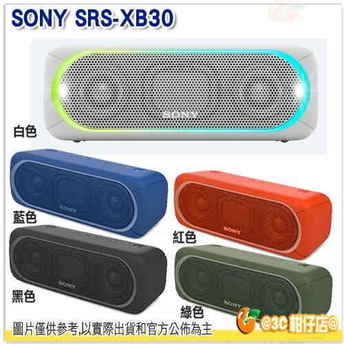 <br/><br/>  送收納袋 SONY SRS-XB30 台灣索尼公司貨 EXTRA BASS 重低音防水攜帶型 藍芽喇叭 無線 SONY XB30<br/><br/>