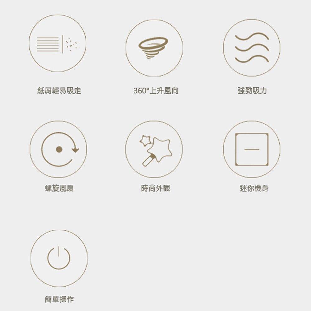 【JHome就是家】迷你桌面吸塵器(USB充電式) 桌面吸塵器 迷你吸塵器 便攜式吸塵器
