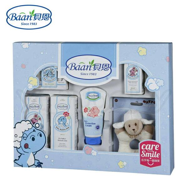 貝恩 嬰兒護膚禮盒六件組 (附提袋)【德芳保健藥妝】