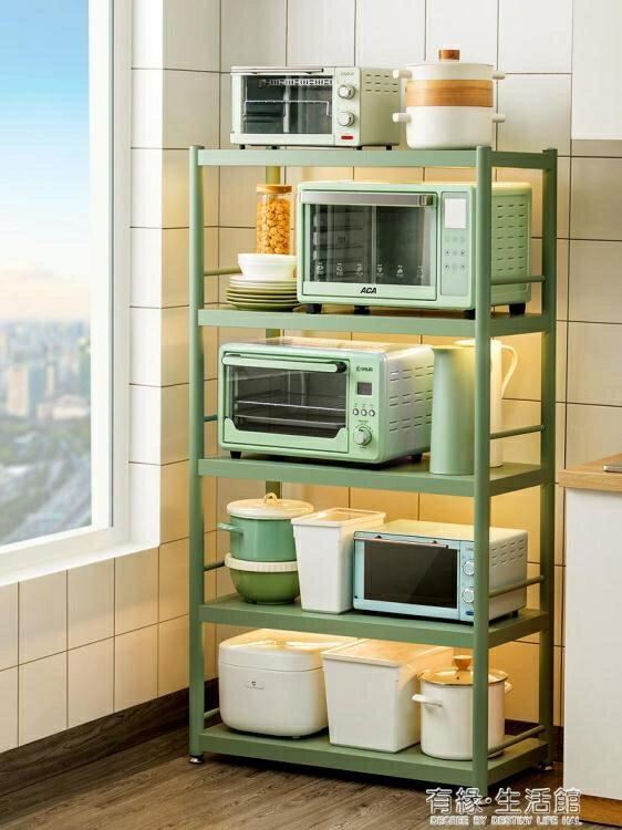 廚房置物架落地多層收納架家用不銹鋼放鍋烤箱微波爐架子儲物櫥櫃