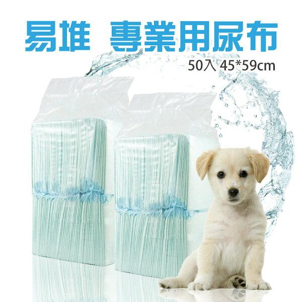 【420-531限時特價】易堆抗菌尿布墊-8包組-特價999元【免運費】(H003A0)