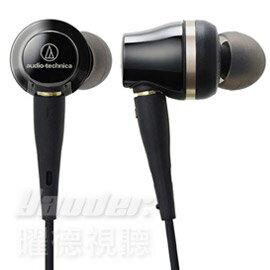 【曜德】鐵三角 ATH-CKR100 可拆式入耳式耳機 ★免運★送收納盒★