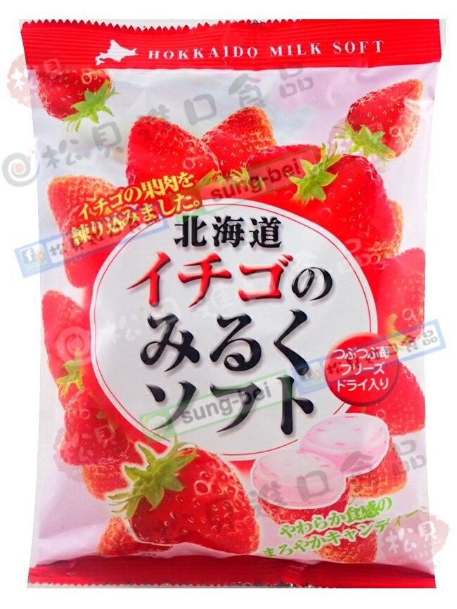 立夢北海道草莓牛奶糖300g【4903316400990】