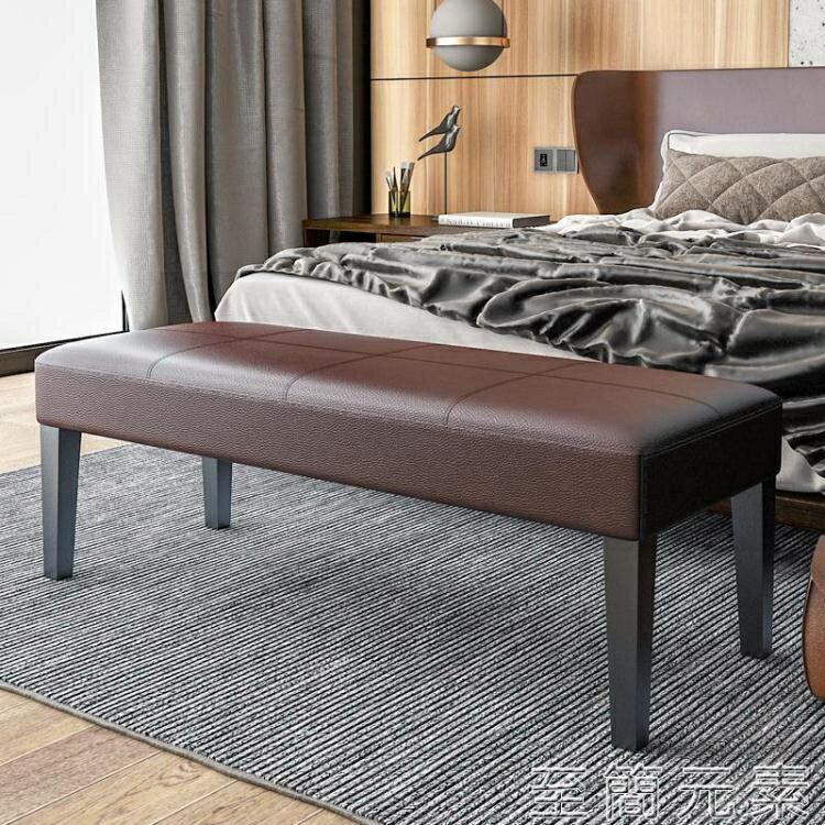 床尾凳 現代簡約床尾凳臥室長方形入戶試換鞋凳腳踏榻前床邊長條凳沙發凳WD 至簡元素 全館免運